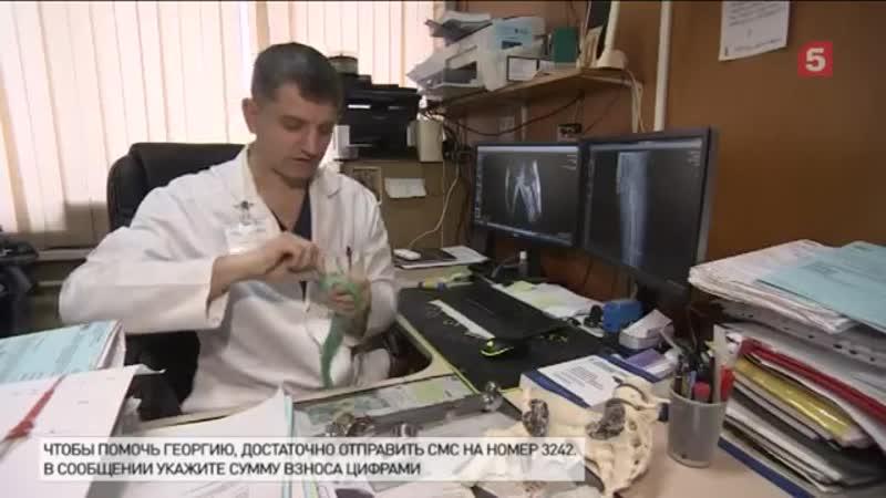Благотворительная акция в пользу пациента НИИ детской онкологии и гематологии
