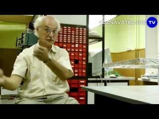 Левитация на эффекте Бифельда-Брауна