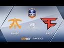 Fnatic vs FaZe, ECS Season 6 Europe