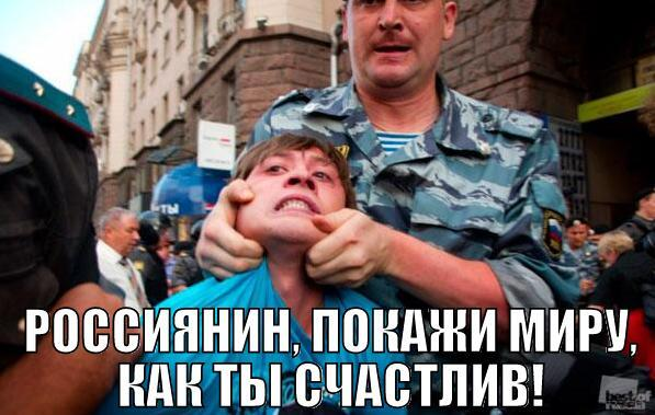 У Госдумы РФ задержаны участники одиночных пикетов за импичмент Путина - Цензор.НЕТ 9840