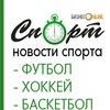 Спорт в Татарстане