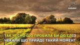 (Караоке) Скрябн (Скрябин, Кузьма) - Стар Фотограф
