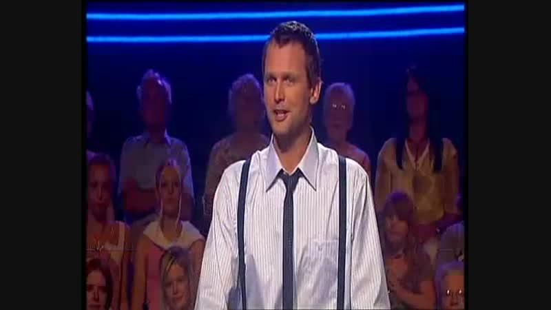 Postkodmiljonären (24.08.2007) Anders Berg