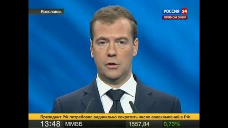 Медведев о классовой борьбе