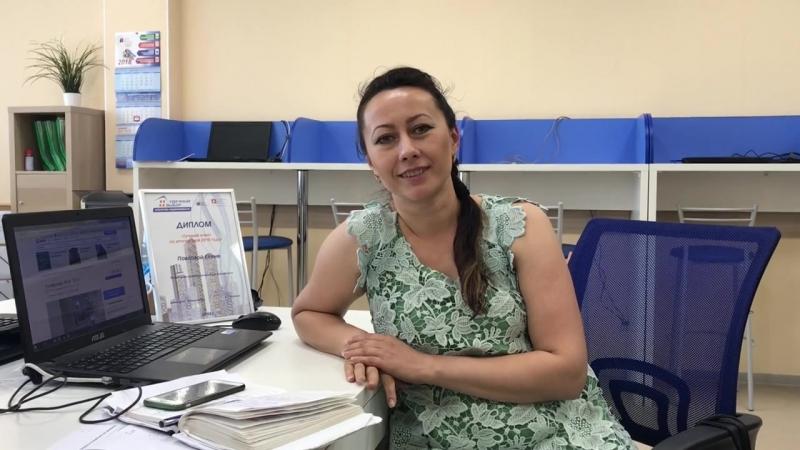 ТОП 1 агент мая 2018. Елена Павлова. АН Удачный Выбор