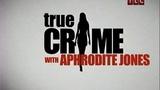 Настоящие преступления с Афродитой Джонс. Майкл Джексон.