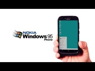 Introducing the Windows 95 Phone
