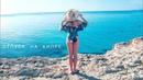 Отпуск на Кипре из Перми - Турфирма Акапулько