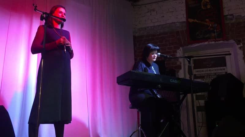 музыкальный вечер с Еленой Цыпленковой и Надеждой Климовой