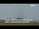 Бомбардировщики и истребители прибыли в Крым на учения