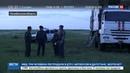 Новости на Россия 24 • Лодка утопила 7 человек: на озере Максимка найдено тело последнего погибшего