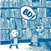 Библиотека комиксов в Петербурге