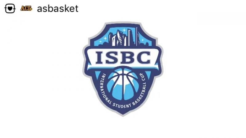 ISBC промо