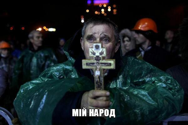 Несколько военнослужащих ранено возле Марьинки в результате неосторожного обращения со взрывчаткой, - пресс-центр штаба АТО - Цензор.НЕТ 42