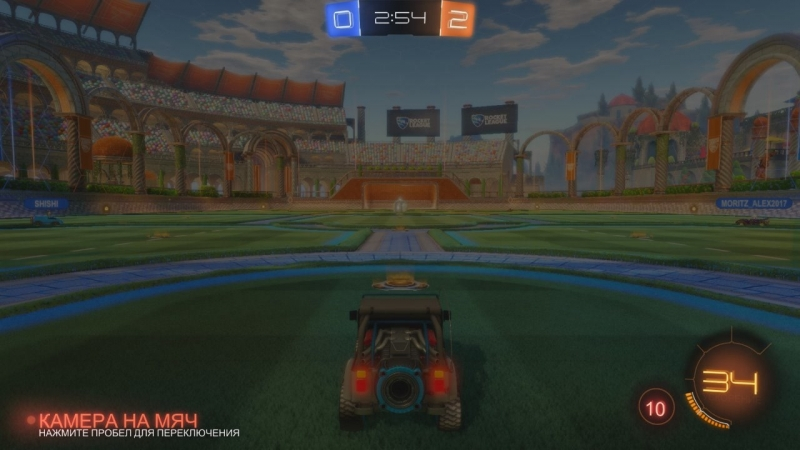 Rocket league - Победа не последней секунде!