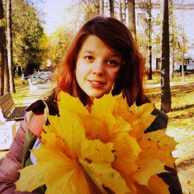 Виктория Щербакова, 23 июня , Киров, id187869391