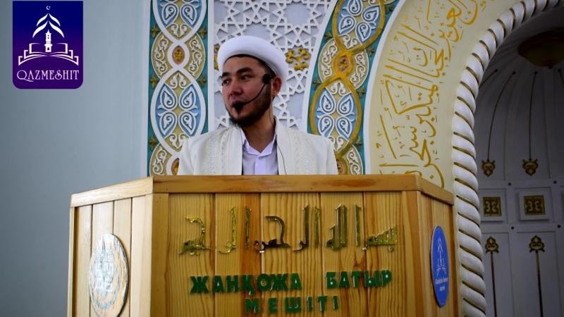 Ислам кәміл дін -СҮЛЕЙМЕНОВ Берік