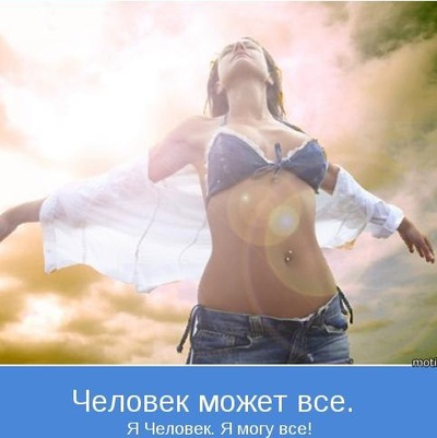 Ирина Гордиенко, Мариуполь, id125549773