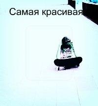 Юлия Кулик, 6 декабря , Тольятти, id153739435