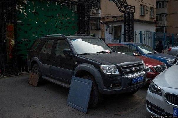 недостатком на своей машине в китай монеты Русском
