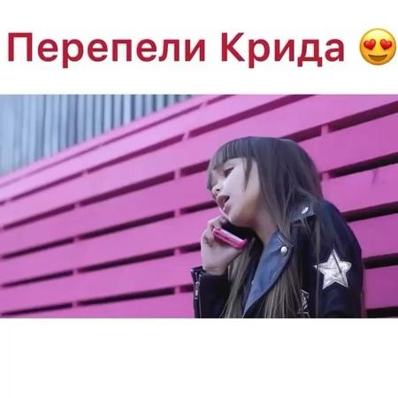 """🎵КАВЕР🎶ГОЛОС🎵ПЕСНИ🎶МУЗЫКА🎵 on Instagram """"Нравится 😍 ДаНет👇 ———- 📍 Просмотрел, подпишись🔝@cover_pesni_golos 🤟🏽✔️🎶🎵 @milanka_ts @anna_knyazeva_of..."""