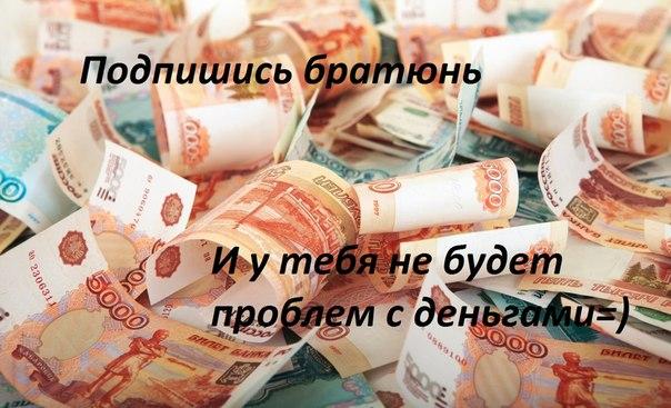 аватарки мото: