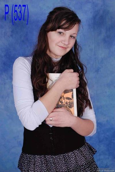 Маряна Качерай, 25 июня 1996, Берегово, id189622119