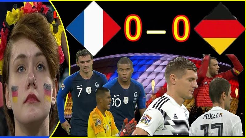 ملخص مباراة ألمانيا وفرنسا ( 6 - 9 - 2018) دوري الأمم ا