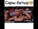 _kz__kz__kz_ GGG - сары батыр_fist__fist__fist__boxing_glove__boxing_glove__boxing_glove_ Үшінші бой болатын шығар ағайын, Үш Д.