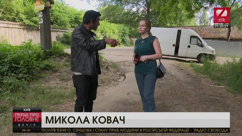 Національні дружини розтрощили табір ромів на околиці Києва