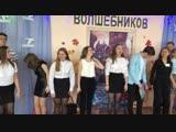 Концерт на