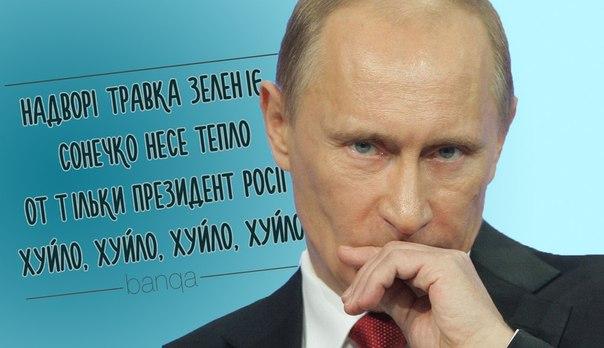 Генсек ООН готов стать посредником в решении кризиса в Украине - Цензор.НЕТ 3894