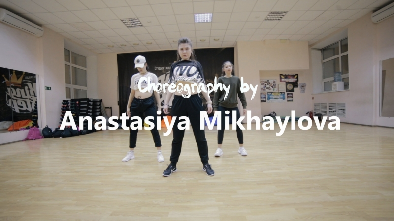 DS Kingstep | Anastasiya Mikhaylova | The Internet - Girl (feat. KAYTRANADA)