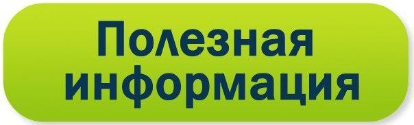 za-turom.ru/information