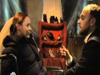 Ярость (2011) 16 серия (3/4)