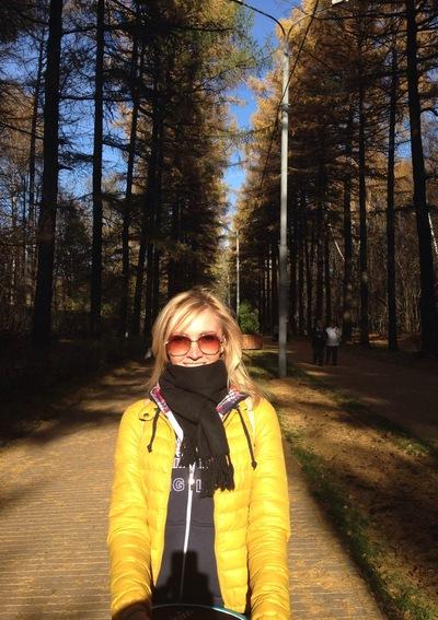 Наталия Симбирская, 13 февраля , Москва, id2541318