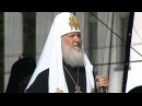 Патриарх Московский и всея Руси Кирилл завершил визит в Тирасполь - Первый канал