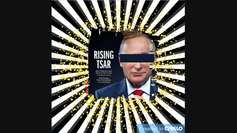 Rising Tzar