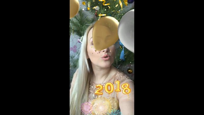 С Новым годом 🎆🎄🎉С Новым счастьем 🎊🎈🎁🍾