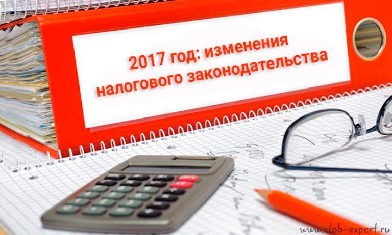 Как Налоговый справочник 2017 такие периоды