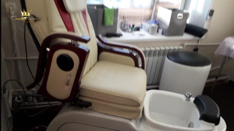 Салон Империал. Педикюрное СПА-кресло с гидромассажем.