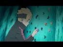 Наруто 3 сезон 75 серия (Боруто: Новое поколение, озвучка от Rain.Death)