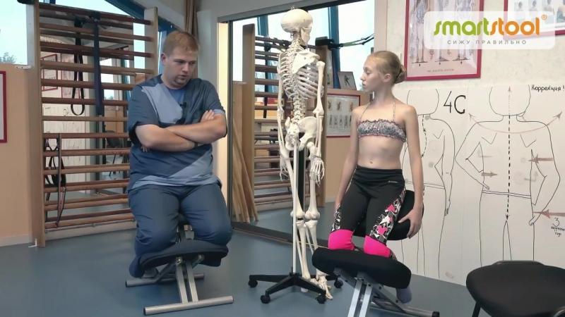 Как коленный стул восстанавливает и корректирует осанку Ответ врача ортопеда sm