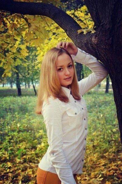 Алина Антоненко, 10 сентября 1998, Донецк, id145282021