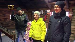 Хаски центр аквилон на СТС Челябинск