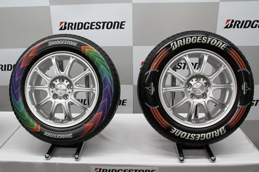 Цветные шины Bridgestone Ecopia Colorside