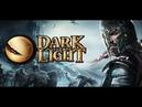 Dark and Light Катаем в волшебном мире)