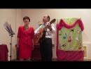 Прощенное воскресенье поют Александр Мокрищев и Алла Мендельская
