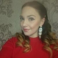Шавалиева Анастасия