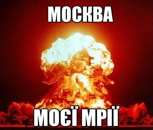 """Россия оплачивает """"джинсу"""" в западных СМИ, - Сюмар - Цензор.НЕТ 1131"""
